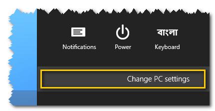 Change PC settings অপশন